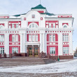 Administrative building — Stockfoto #32403555