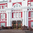 Administrative building — Stockfoto