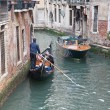 Stock Photo: Gondolas and gondoliers