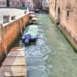 Urban landscape. Venice — Stock Photo