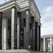 Russian State Library of the name Lenin — Foto Stock