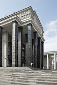 Russian State Library of the name Lenin — Stock Photo