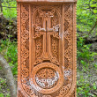 Khachkar — Stock Photo