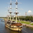 Ship on the river Volkhov — Stock Photo
