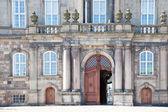Palacio de christiansborg — Foto de Stock