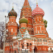 Saint Basil's Cathedral. HDR — Stock Photo