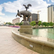 City Astana — Stock Photo
