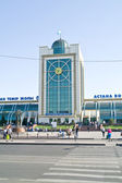 Railway station is in city Astana — Photo
