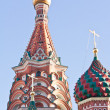Domes of Saint Vasiliy Beatific — Stock Photo