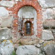 Stock Photo: Window in thick wall