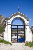 Uspensky Cave Monastery — Stock Photo