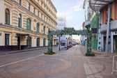 Moscow. Pedestrian street — Stock Photo