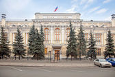Central Bank of Russia — Stock Photo