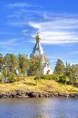 Hermitage of Saint Nicholas — Stock Photo
