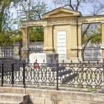 ������, ������: Grave of artist Ivan Aivazovsky 1900 year