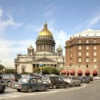 Stock Photo: Saint Petersburg. Cityscape