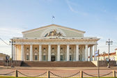 Saint Petersburg. Historic building — Stock Photo