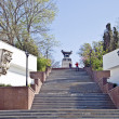 Постер, плакат: Sevastopol staircase to the monument to the brig Mercury