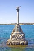 Monument des navires inondés, symbole de la ville de Sébastopol — Photo