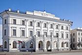 Kazan. Building of town hall — Stock Photo