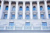 State institution. Ministry of Agriculture and Food, facade — Stock Photo