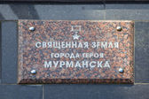 Murmansk. War Memorial. Under the slab capsule to soil with batt — Stock Photo