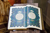 Quran. Ancient handwritten book — Stock Photo