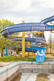 A hill is in Water park — 图库照片