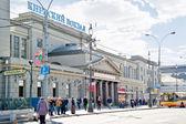 Moscow. Kiyevsky railway station — Stock Photo