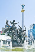 Sculptural composition on Independence Square  — Stock Photo