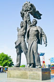 Monument to the Ukrainian and Russian worker — Stock Photo