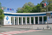Valeriy Lobanovskyi Dynamo Stadium — Stock Photo