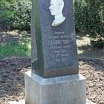 Постер, плакат: Monument to the admiral Tolstoy hero of the Sevastopol battle