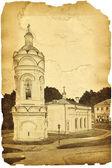 Restaurierte Kirche st. Georg in der Kolomenskoje umgewandelt. Dra — Stockfoto