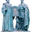 Постер, плакат: Monument 400 year anniversary of election to the reign of the Ro