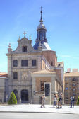 Madrid. Sacramento church of Santa Maria — Stock Photo