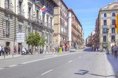 Madrid. paysage urbain — Photo