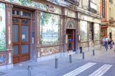 мадрид. кафе, где шоу фламенко — Стоковое фото