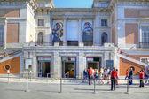 Madrid. Prado Museum  — Stock Photo