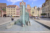 Wroclaw. The fountain in the Market Square  — Stock Photo