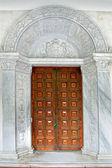 Livadia Palace, the entrance  — Stockfoto