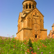 Armenian monastery. — Stock Photo #12131394
