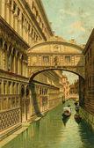 Old Venetian postcard — Stock Photo