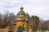 Church of Saint Alexander Nevsky in Kislovodsk. — Stock Photo