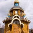Stock Photo: Church of Saint Alexander Nevsky in Kislovodsk.