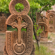 Stock Photo: Red khachkar.