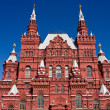Stock Photo: National Historic Museum in Moscow, Russia
