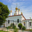 St. Olgi Church in Zheleznovodsk, Caucasus,Russia. — Stock Photo