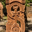 Red khachkar. — Stock Photo #31643905