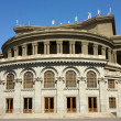 Opera theater in Yerevan — Stock Photo